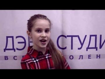 """Социально музыкальный проект """"Если в сердце любовь"""" - Семья"""